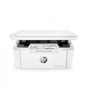 Impresora Multifunción HP LaserJet Pro MFP M28a 32 MB